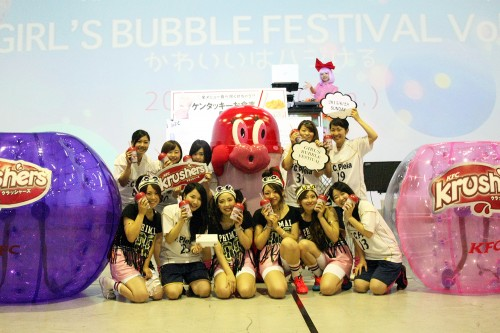 女子限定の新感覚フェスが刺激的……バブルサッカー×ガールズの第1回大会の興奮は最高潮に