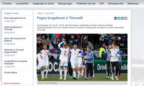 再び大金星、FIFAランク102位のフェロー諸島がW杯出場のギリシャに連勝