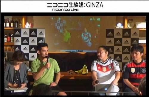 日本代表戦を観戦の独代表MFギュンドアン、スコアレスに「ああいう試合が一番苦しい」