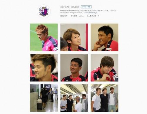 C大阪が公式Instagramアカウントを開設