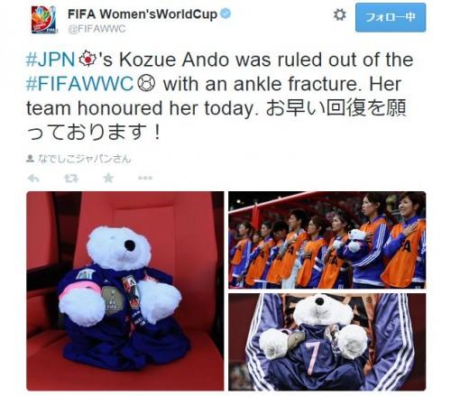 """なでしこジャパン、あの""""シロクマぬいぐるみ""""が、FIFAで紹介される"""