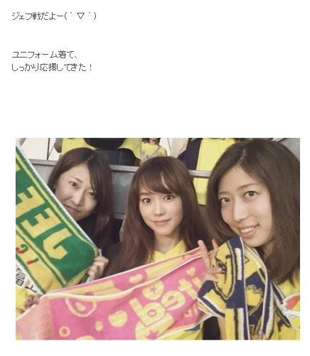 ●桐谷美玲が千葉の試合を観戦、ユニ着て「スタジアムを黄色に染めてきました」