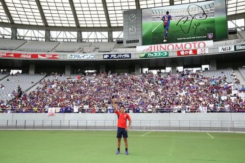ファンに活躍誓い旅立つ武藤…ドイツでの挑戦は「3割が緊張と不安」