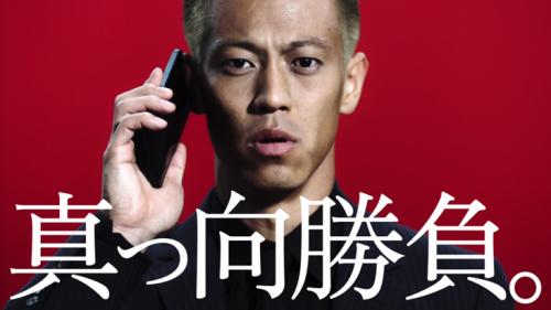 楽天モバイルの新CMに本田圭佑が登場…6月22日放送開始