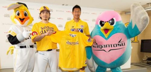 「鷹の祭典」で鳥栖とソフトBがコラボ…今年は黄色ユニを着用