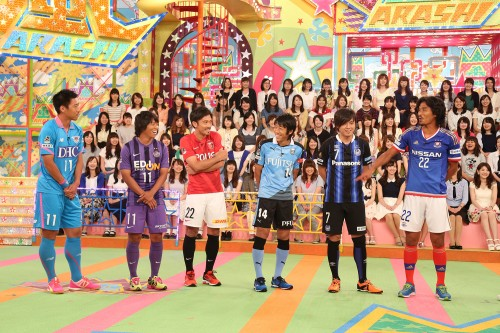 中澤、遠藤らで結成のチームJリーガーが『VS嵐』に出演…7月23日放送