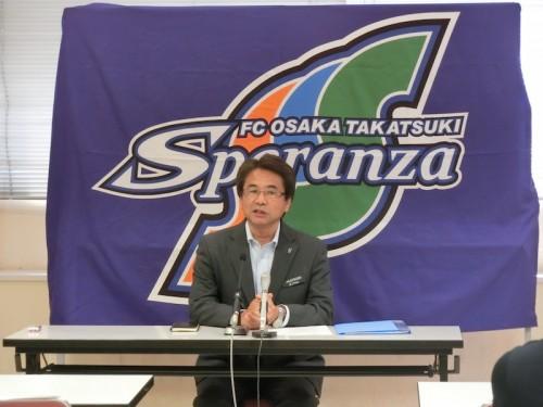 なでしこリーグの大阪高槻、活動支援金を募集へ…経営難で存続危機に