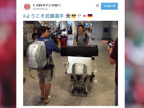 武藤嘉紀がドイツに到着…現地の取材には英語で「とてもいい気分」