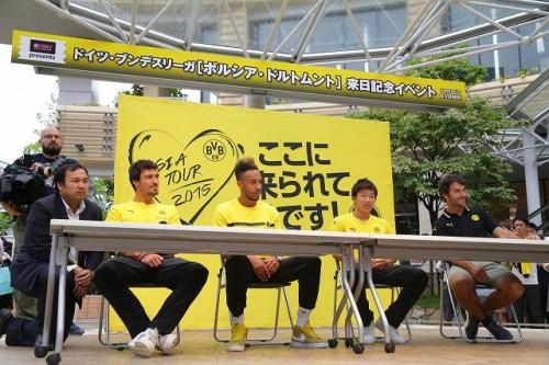 フンメルス、オーバメヤン、丸岡らがファンと交流…ドルトムントが横浜で来日記念イベントを開催