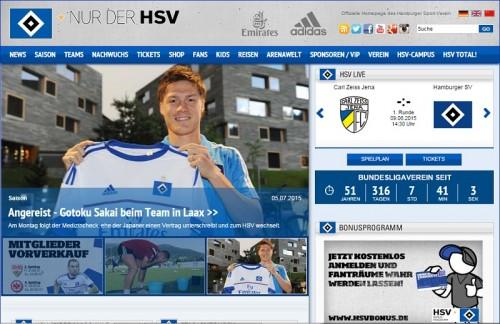 酒井高徳、HSVへ加入が決定「ラッバディア監督の存在が大きな要因」