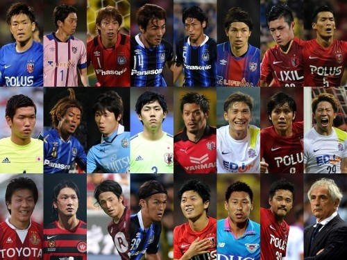 東アジアカップメンバー発表直前、ファンが選ぶ日本代表23名はこれだ!