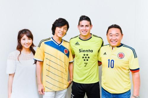 松木安太郎&藤木直人がハメス・ロドリゲスにインタビュー…W杯での日本戦など語る