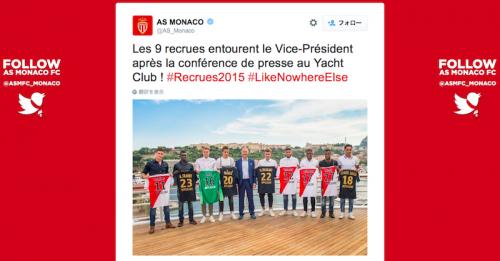 エル・シャーラウィ、モナコでの挑戦に自信「自分の価値を証明したい」