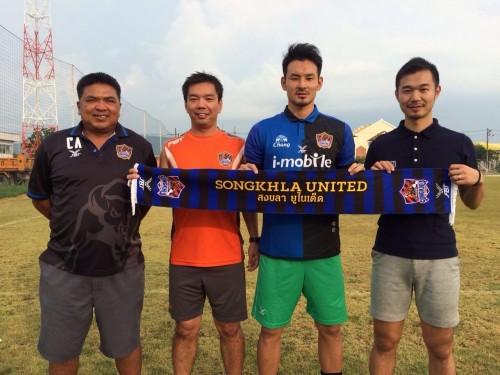 小林雄剛がタイのディビジョン1リーグ・ソンクラーユナイテッドFCと契約