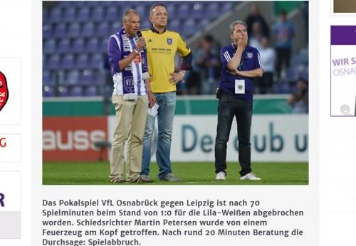 ドイツカップ戦で観客の投げたライターが主審を直撃…試合は中止に