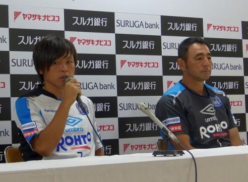 スルガ銀行杯に臨むG大阪遠藤…「持ち味を出して、タイトルを勝ち取りたい」