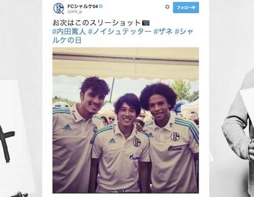 シャルケ内田がファン交流イベントに登場…元気な姿を見せ笑いも誘う