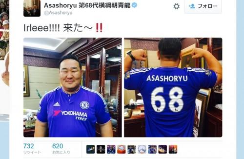 第68代横綱・朝青龍氏がチェルシーの新ユニを披露…背番号は「68」