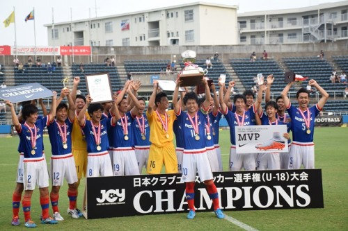 横浜FM、ユースとジュニアユースがアベック優勝達成/クラブユースU-18、U-15
