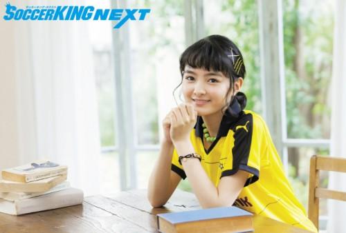 現役高校生の女優、葵わかな「『サッカー=お父さん』が、『サッカー=カッコいい子』になりました(笑)」