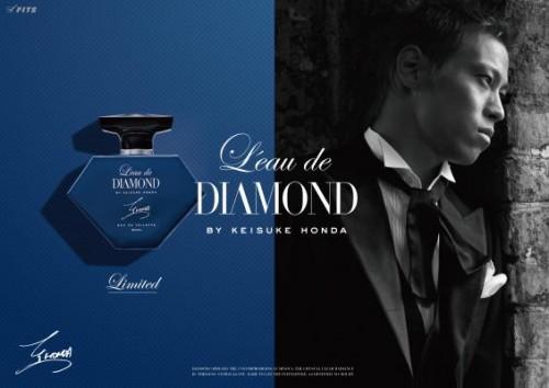 本田圭佑プロデュースの香水が日本フレグランス大賞で2部門受賞