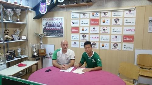 18歳の日本人MF大塚孔偉がスペインユース1部のクラブに入団