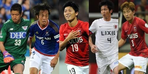 武藤雄樹や宇賀神友弥などJリーガー多数…流通経済大出身の主な選手