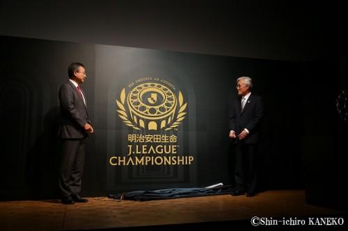 Jリーグチャンピオンシップ、明治安田生命が特別協賛…NHK、TBSでの生中継も決定