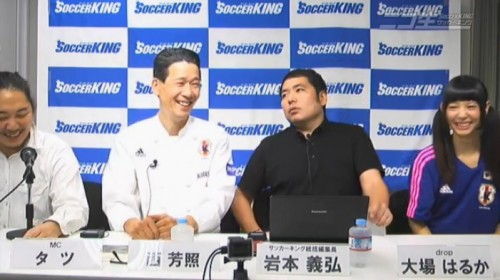 ハリルホジッチ監督の好物は「うどん」…日本代表専属シェフが明かす胃袋事情