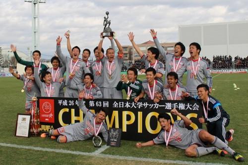 全日本大学サッカー選手権大会が12月8日に開幕…昨年は流経大が優勝