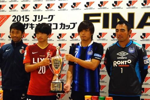 史上初2年連続の三冠達成へ…G大阪がナビスコ連覇で偉業へ弾みをつけるか