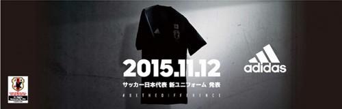 11月12日、日本代表新ユニフォーム発表…歴代戦闘服を写真で振り返る