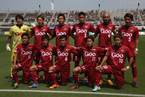 FC琉球U-18、11月28日にセレクションを開催