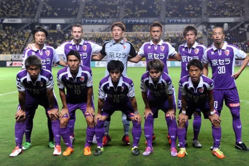 京都、U-18 所属のMF荻野広大とFW沼大希のトップチーム昇格を発表