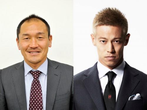 秋田氏が本田と強力タッグ、ユースのスーパーバイザー就任へ「熱い気持ちに打たれた」