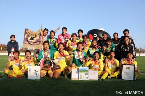 全国社会人サッカー選手権大会、アルテリーヴォ和歌山が初優勝