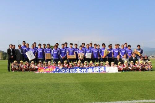 U-22日本代表候補が合宿2日目を実施…J2勢も加わり全28選手が揃う