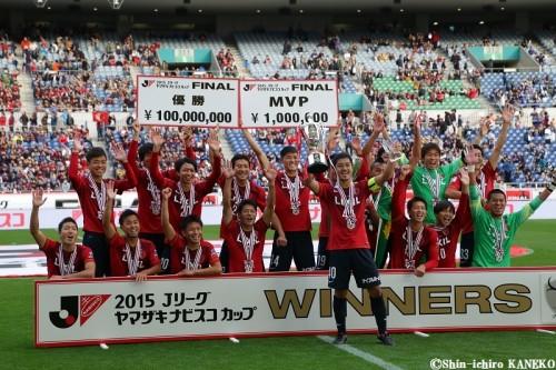 鹿島が3発快勝で史上最多6度目のナビスコ杯制覇…通算17冠達成