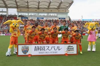 (EDITORIAL USE ONLY) xxx during the J.League match between Shimizu S-Pulse and Sanfrecce Hiroshima at IAI Stadium Nihondaira on September 26, 2015 in Shizuoka, Japan.