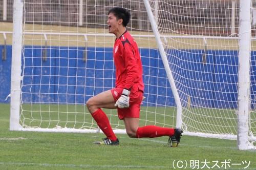 明治大、GK石田貴俊の活躍で中京大とのPK戦を制し2回戦突破/アットホームカップ