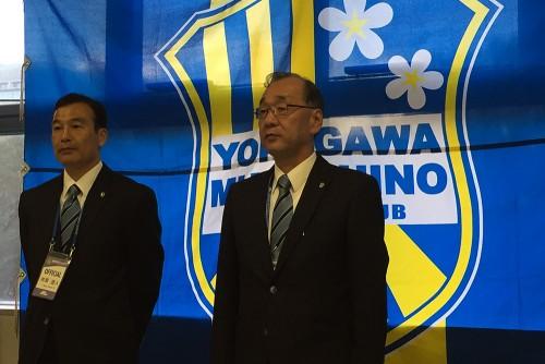 JFL横河武蔵野がJリーグを目指す…年内に百年構想クラブ申請へ