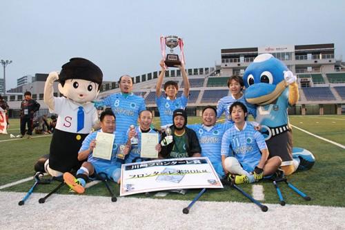 ●第5回日本アンプティサッカー選手権大会、接戦を制したFC九州バイラオールが全国制覇