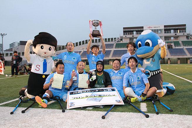 FC九州バイラオール