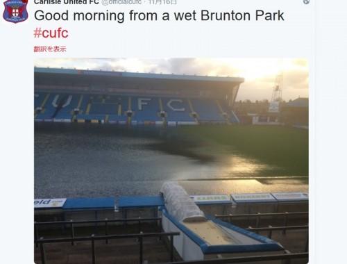 暴風雨に襲われた英4部クラブ…水没したピッチがプール状態に