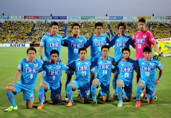 KASHIWA, JAPAN - JULY 11:  (EDITORIAL USE ONLY) Sagan Tosu players line up for the team photos prior to the J.League match between Kashiwa Reysol and Sagan Tosu at Hitachi Kashiwa Soccer Stadium on July 11, 2015 in Kashiwa, Chiba, Japan.  (Photo by Hiroki Watanabe/Getty Images)