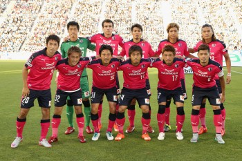 IWATA, JAPAN - JULY 26:  (EDITORIAL USE ONLY) Cerezo Osaka players line up for the team photos prior to the J.League second division match between Jubilo Iwata and Cerezo Osaka at Yamaha Stadium on July 26, 2015 in Iwata, Japan.  (Photo by Kaz Photography/Getty Images)