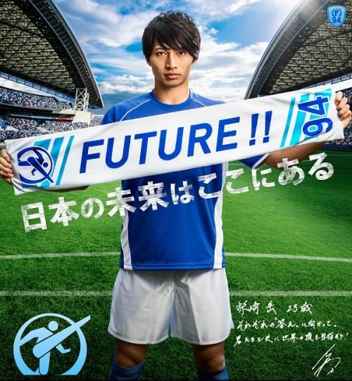 ●鹿島MF柴崎岳、全国高校サッカー選手権の応援リーダーに就任「大会への恩返し」