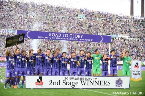 広島がセカンドステージ制覇…年間首位でチャンピオンシップ決勝進出