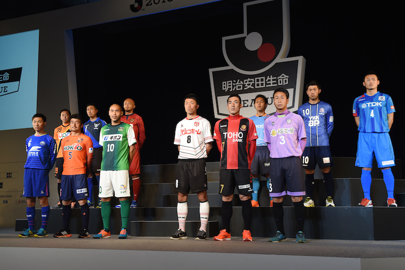 TOKYO, JAPAN - FEBRUARY 19:  Players of the J-League division 3 attend the 2015 J League Press Conference at Grand Prince Hotel Shin Takanawa on February 19, 2015 in Tokyo, Japan.  (Photo by Atsushi Tomura/Getty Images)
