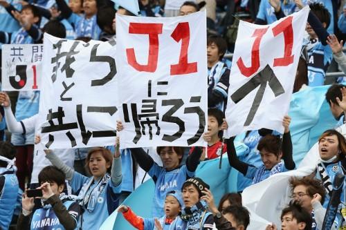 J2も残り1節…J1自動昇格、昇格プレーオフ進出、J2残留争いの条件とは?